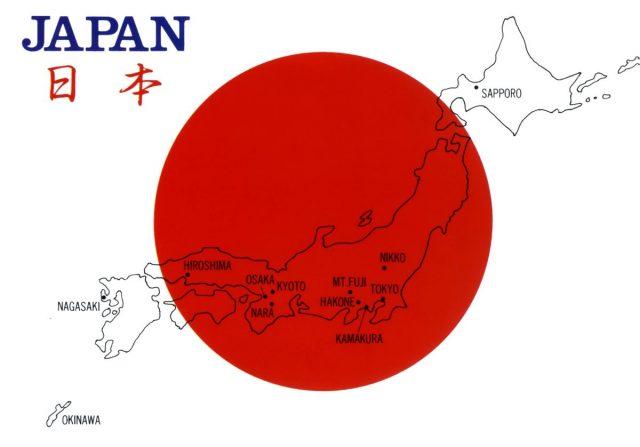 học phiên dịch tiếng Nhật